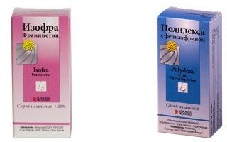 Изофра и полидекса: чем они отличаются и что лучше