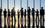 Чем компания отличается от предприятия?