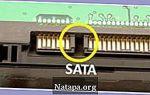 В чем разница между sas и sata?