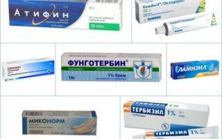 Крем или мазь тербинафин — что лучше выбрать?
