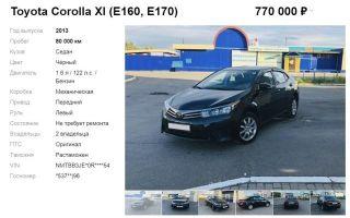 Toyota camry или skoda octavia: сравнение и что лучше