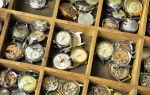 Чем кварцевые часы отличаются от механических