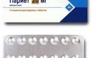 Какой препарат лучше — омез или париет?