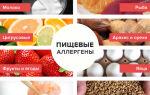 Чем отличается антигистаминное действие от противоаллергического