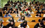 В чем разница между образованием и образованностью