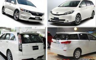 Toyota wish или honda stream — сравнение авто и что лучше