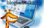В чем разница между блогом и влогом?