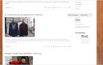 Чем блог отличается от сайта — основные сходства и отличия