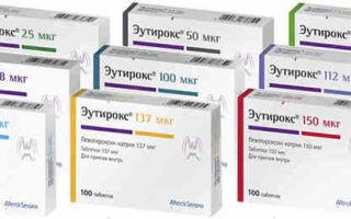 Л тироксин и эутирокс: в чем разница и что выбрать