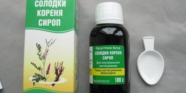 Что лучше Пертуссин или сироп солодки и чем они отличаются?