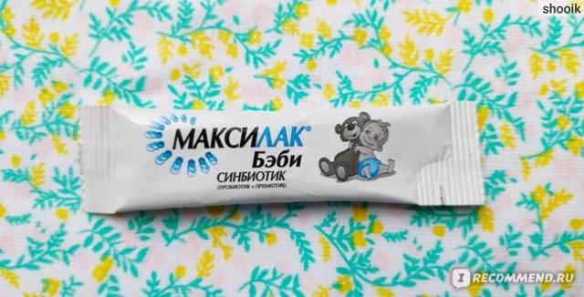 Максилак или бак-сет — сравнение и что лучше