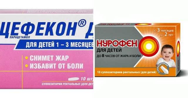 Цефекон или Нурофен: чем отличаются средства и что лучше