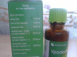 «Фитолизин» или «Цистон» — сравнение и отличия средств
