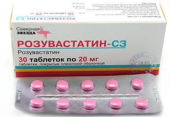Аторис или Розувастатин: в чем разница и что лучше выбрать
