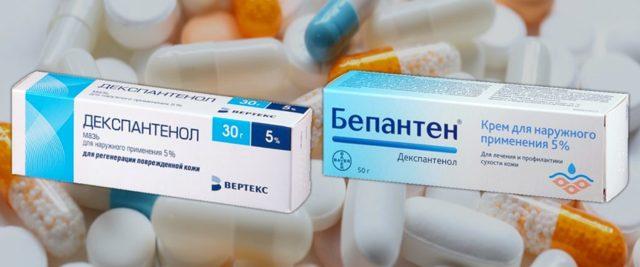 Бепантен и Декспантенол — в чем разница и что лучше