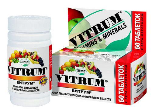 Что лучше и эффективнее Витрум или Центрум: сравнение и отличия