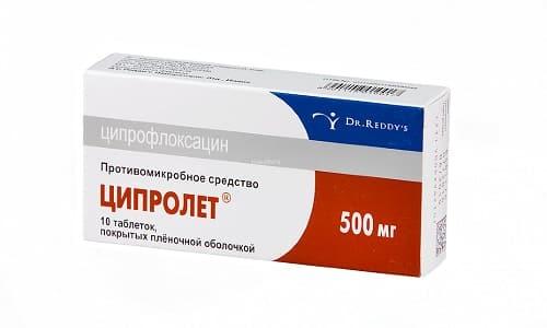 Какой медикамент лучше и эффективнее Ципролет или Ципромед