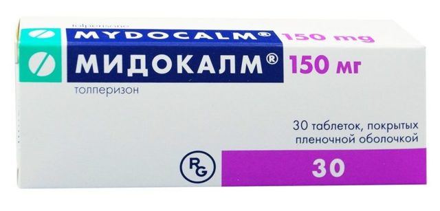 Амелотекс и Мовалис: чем отличаются препараты и что лучше