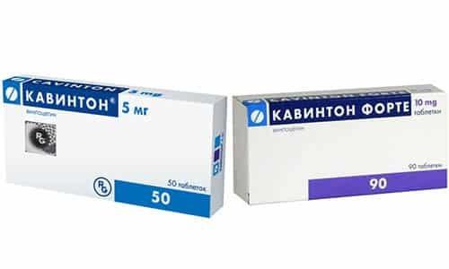 Чем отличается препарат Кавинтон от Кавинтон форте