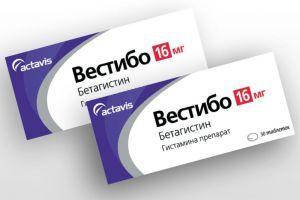 Бетагистин или Вестибо: сравнение и что лучше