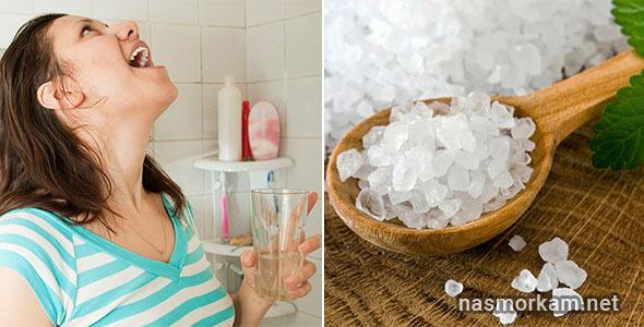 Чем лучше и эффективнее полоскать горло содой или солью