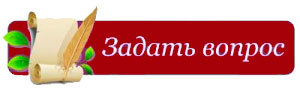 «Рибомунил» или «Бронхомунал»: чем отличаются средства и что лучше