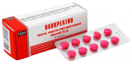 Пангрол и Панкреатин: сравнение и какое средство лучше