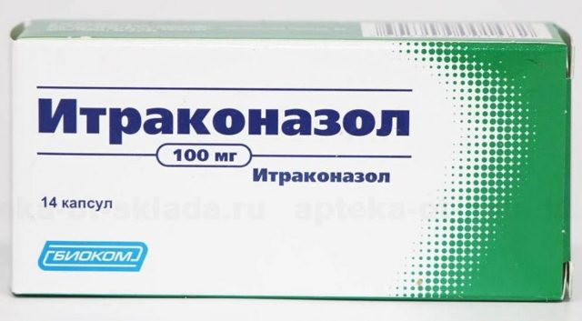 Что лучше взять «Тербинафин» или «Клотримазол»