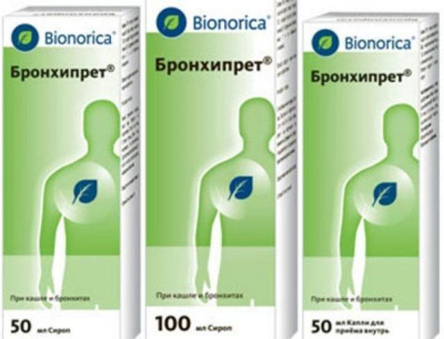 Какой препарат лучше Проспан или Бронхипрет