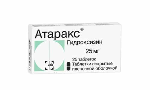 «Атаракс» и «Грандаксин» — различие средств и что лучше