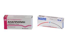 «Анаприлин» и «Эналаприл» — в чем разница и что лучше