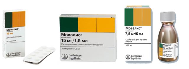 Мелоксикам и Мовалис — какой препарат лучше взять?