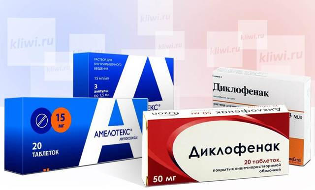 «Амелотекс» и «Диклофенак»: в чем разница и что лучше
