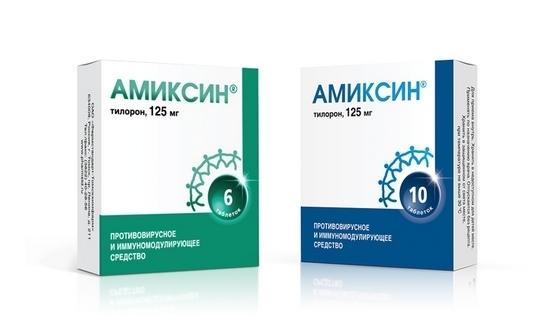 Что лучше и эффективнее Оциллококцинум или Эргоферон?
