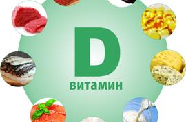 В чем разница между витаминами д и д3