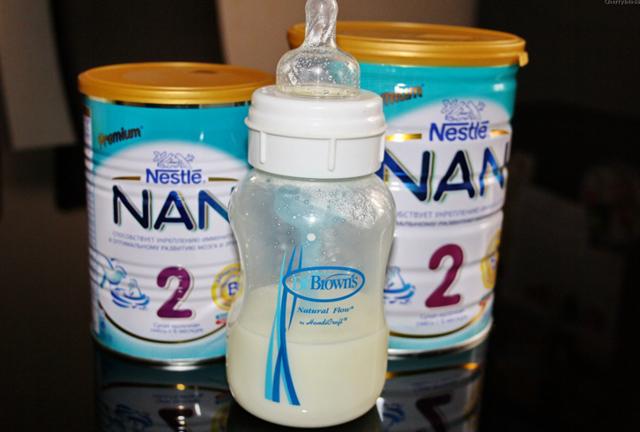 NAN OPTIPRO HA(ГА) 2 – купить в Перми, цена 500 руб., продано 5 ... | 432x640