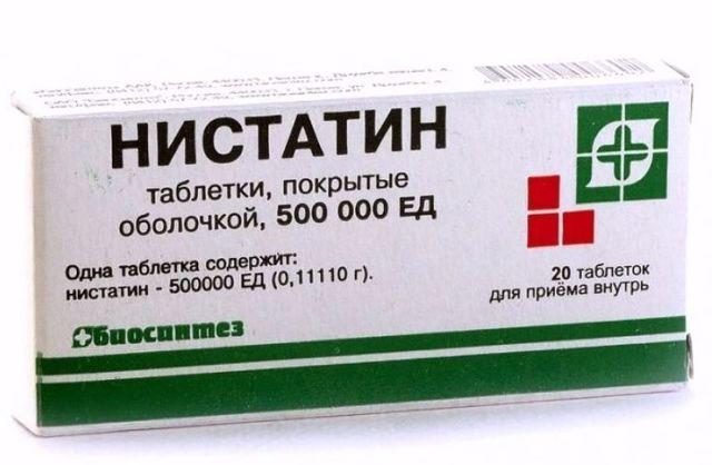 Какое средство лучше Тербинафин или Флуконазол?