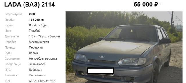 ВАЗ 2113 и ВАЗ 2114: сравнение автомобилей и что лучше взять?
