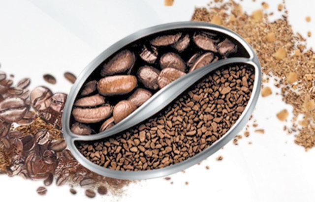 кофе нерастворимый молотый какой лучше