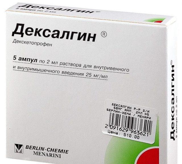 Ксефокам или Диклофенак — какое из средств лучше?