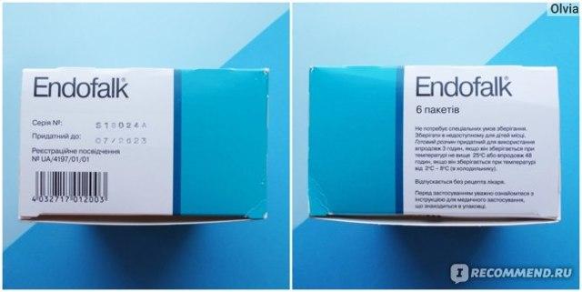 «Эндофальк» или «Фортранс»: различия средств и что лучше выбрать