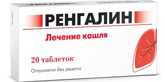 Какой Ренгалин лучше в форме сиропа или таблеток
