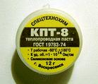 Алсил-3 или КПТ-8 — какая термопаста лучше?
