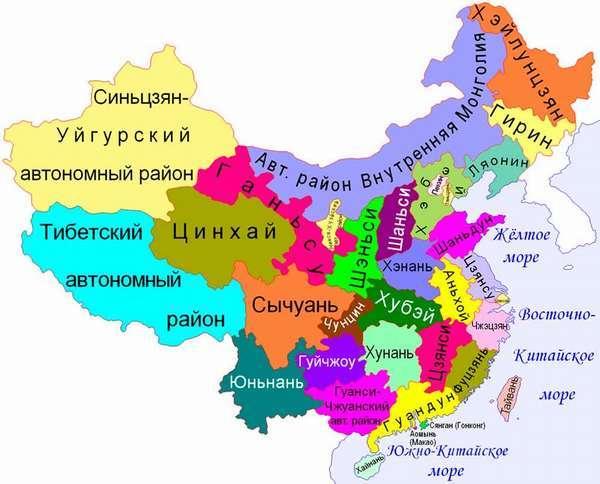 Китайская Республика и Китайская Народная Республика — в чем разница?