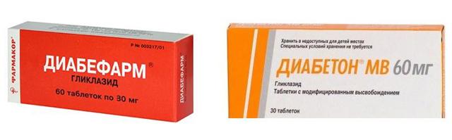 Диабефарм и Диабетон: сравнение и какое средство лучше