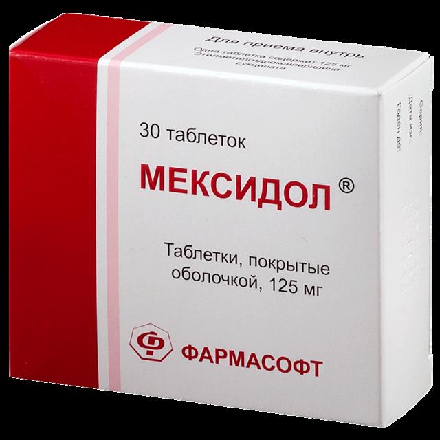 Церебролизин и Церепро — в чем разница и что лучше