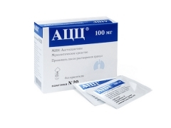 Какой АЦЦ лучше в форме таблеток или порошка