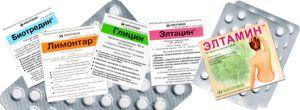 Что лучше Глицисед или Глицин: сравнение и выбор