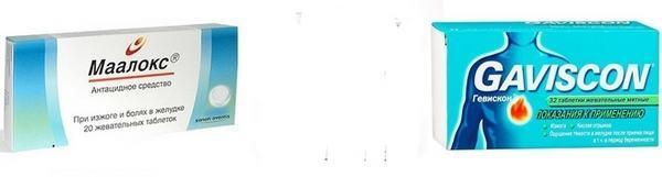 Что лучше «Гевискон» или «Маалокс» и чем они отличаются?