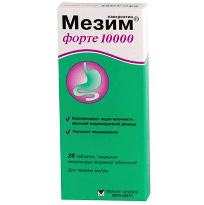 Мезим форте и мезим форте 10000: состав, сходства и отличия препаратов